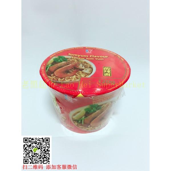 Zupa (hot-kwaśny)