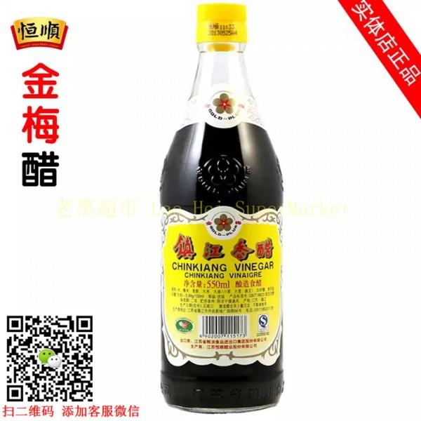 金梅 镇江香醋550ml