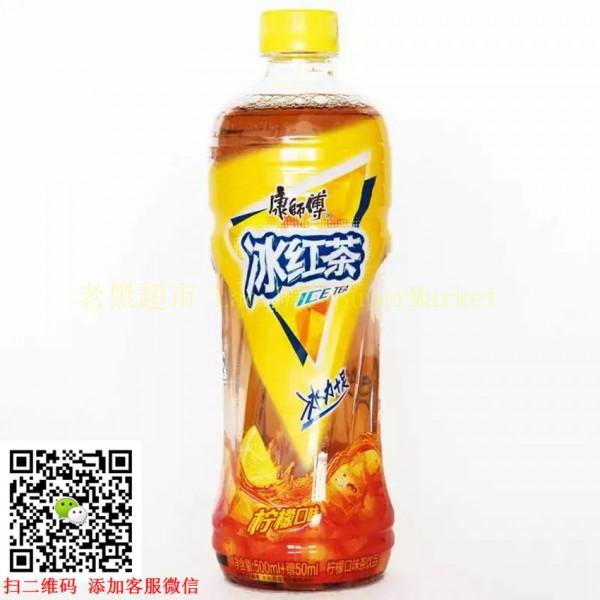 康师傅 冰红茶 500ml