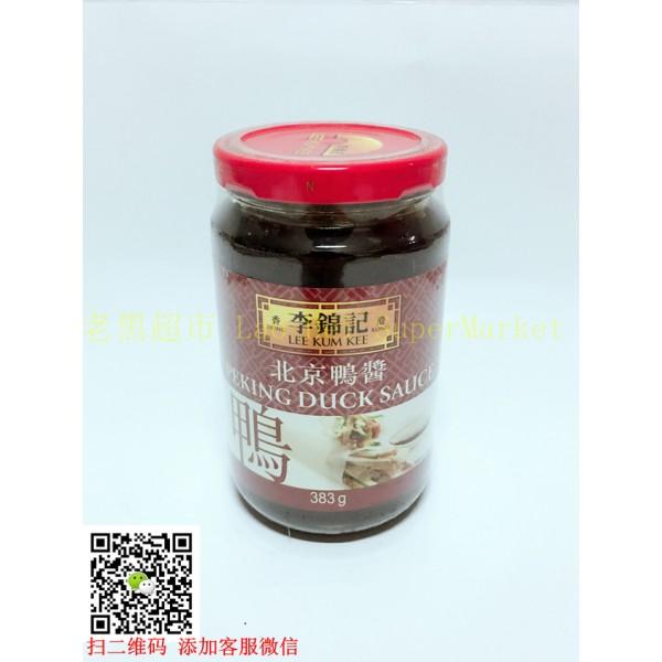 李锦记 北京烤鸭 383g