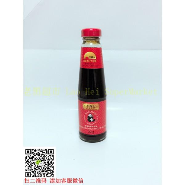 李锦记 鲜味蚝油 255ml