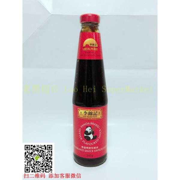 李锦记 鲜味蚝油 510 ml