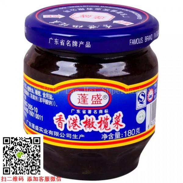 莲盛 香港橄榄菜 180g