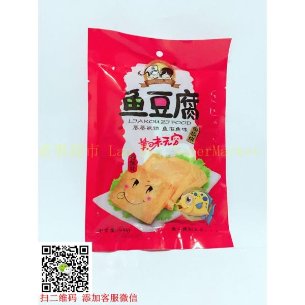 俩口子 鱼豆腐 100g (麻辣味)
