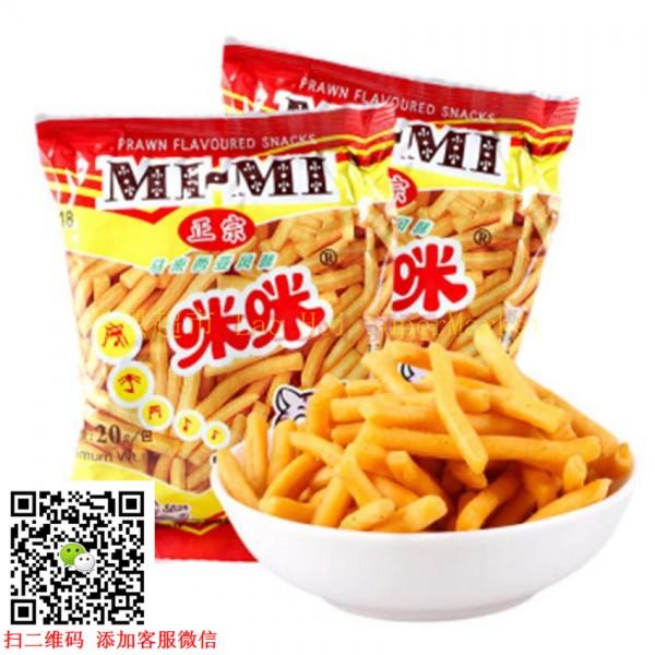 咪咪 薯条 20g 售价3包5Zł
