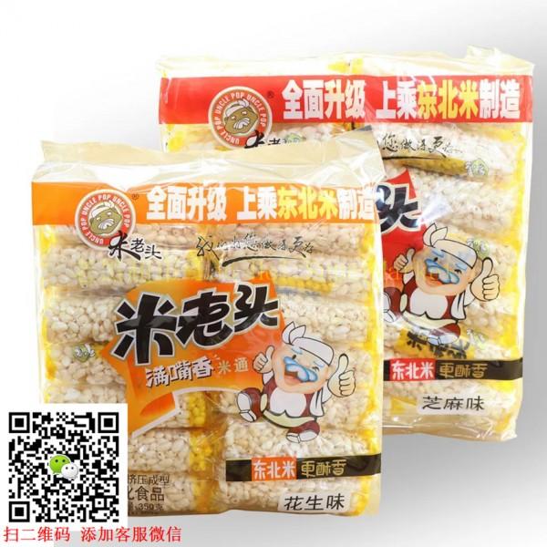 米老头 满嘴香米通 (芝麻味)350g