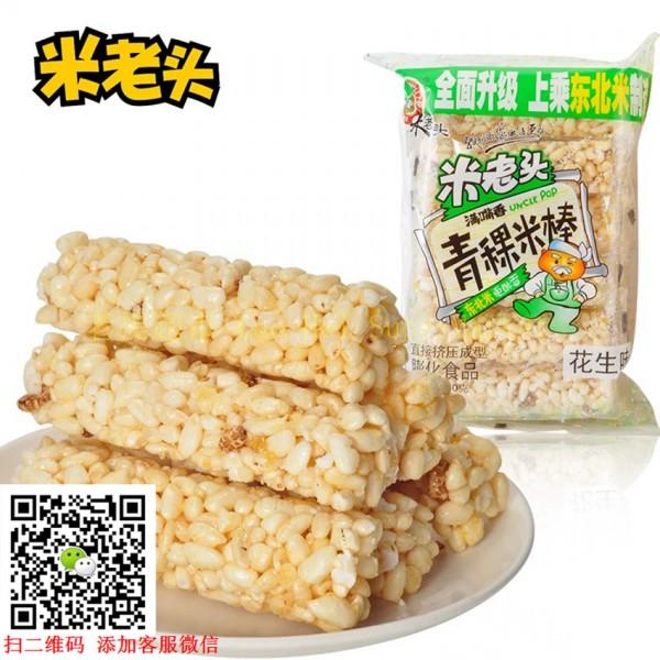 米老头 青稞米棒(花生味) 150g