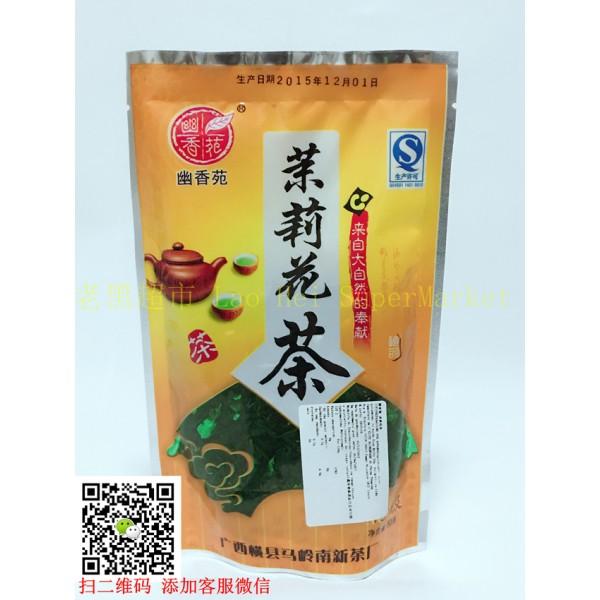 茉莉花茶 50g