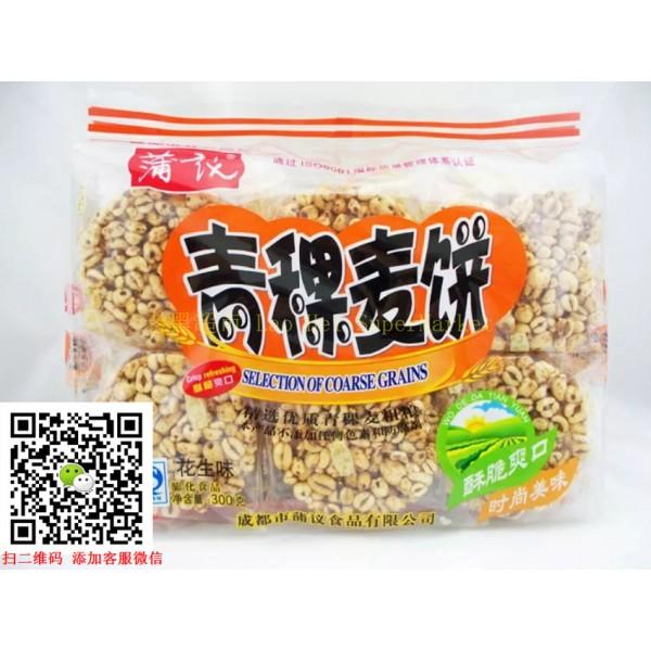 蒲议 青稞米饼 (花生味)300g