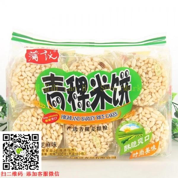 蒲议 青稞米饼 (芝麻味)300g