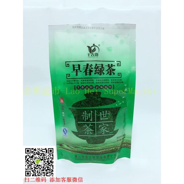 千古韵 早春绿茶 100g