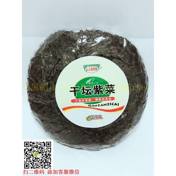 人人佳绿园 干坛紫菜200g