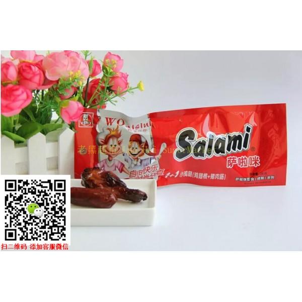 萨拉米 1+1小鸡腿 28g