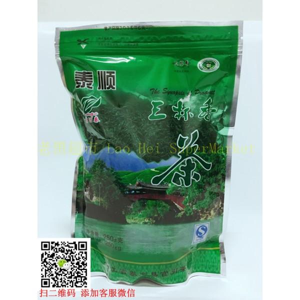 三杯香 泰顺绿茶 250g