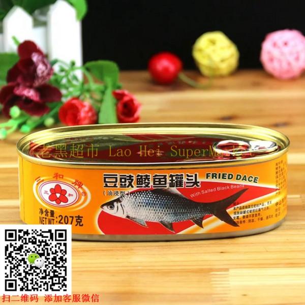 三和牌 豆豉鲮鱼 184g