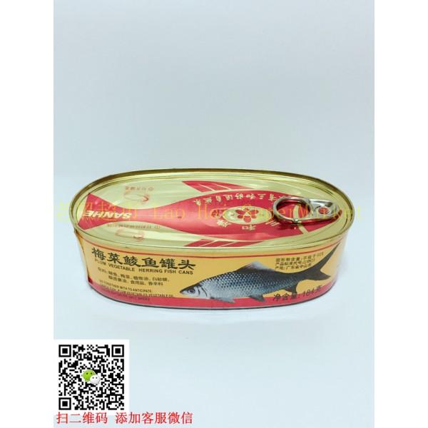 三和牌 梅菜鲮鱼 184g
