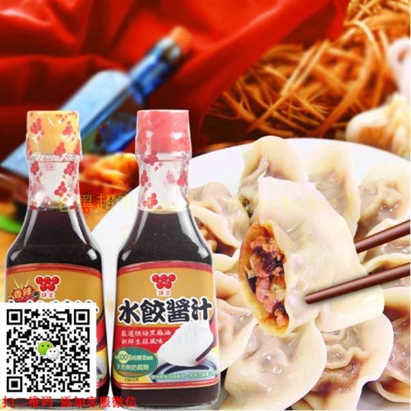 水饺酱汁 (蒜味) 190ml
