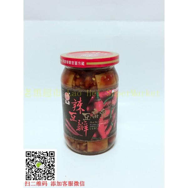 台湾德记 豆腐乳 (辣豆瓣 全素)380g