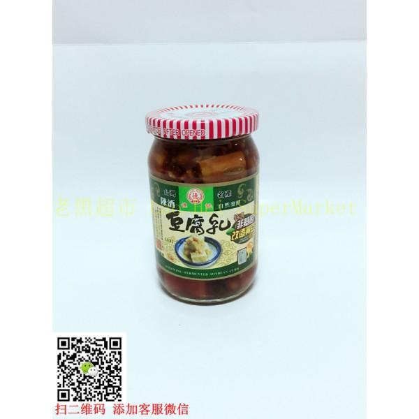 台湾德记 豆腐乳 (全素) 380g