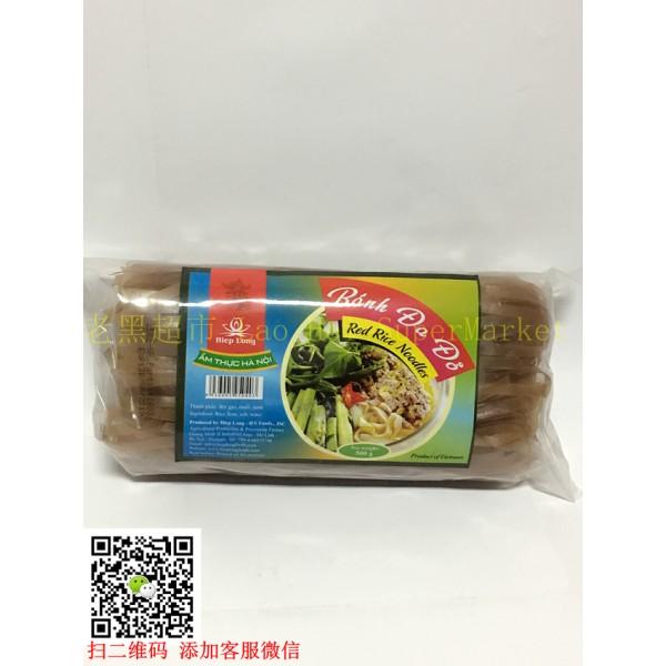 Hiep Long 越南番薯粉丝 500g