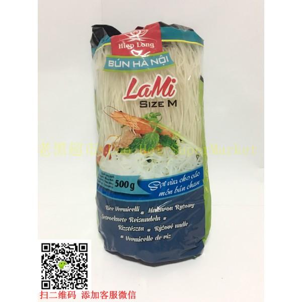 Wietnamski makaron ryżowy