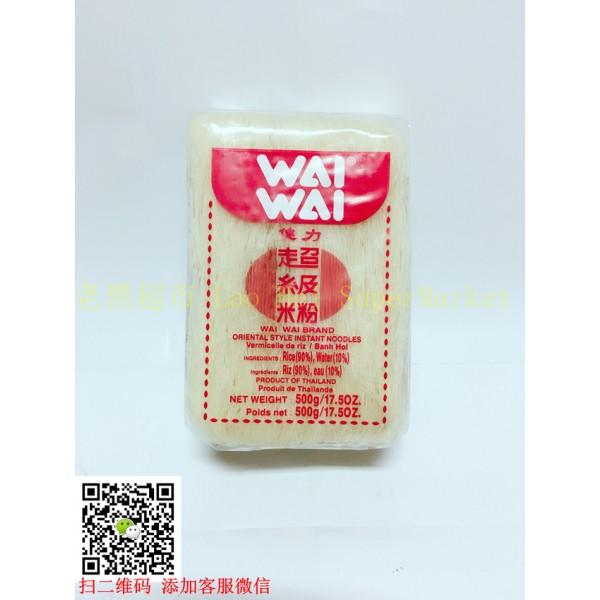 泰国WAIWAI 超级粉 500g