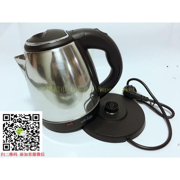 烧水壶 1.8升