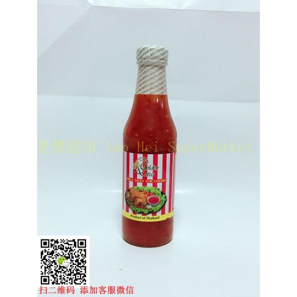 泰国金莲牌 辣椒酱 300g