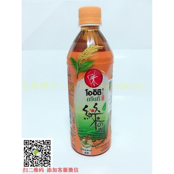 泰国绿茶(麦香味)500m