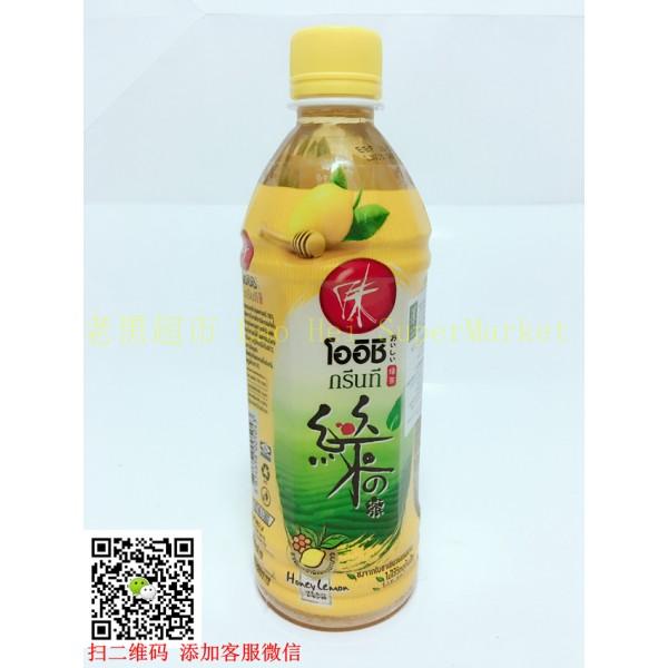 泰国绿茶(柠檬蜜)500ml