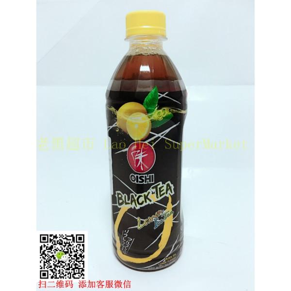 泰国绿茶(柠檬下午茶)500ml