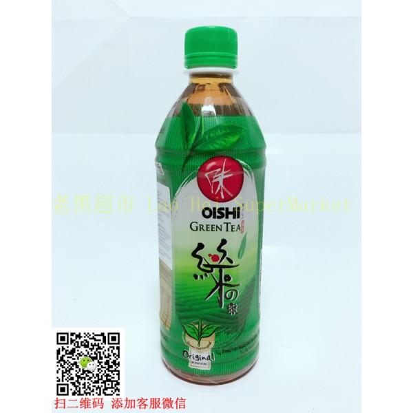 泰国绿茶(原味)500ml