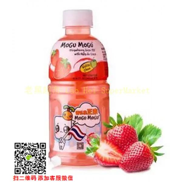 泰国摩咕摩咕 (草莓味)320ml