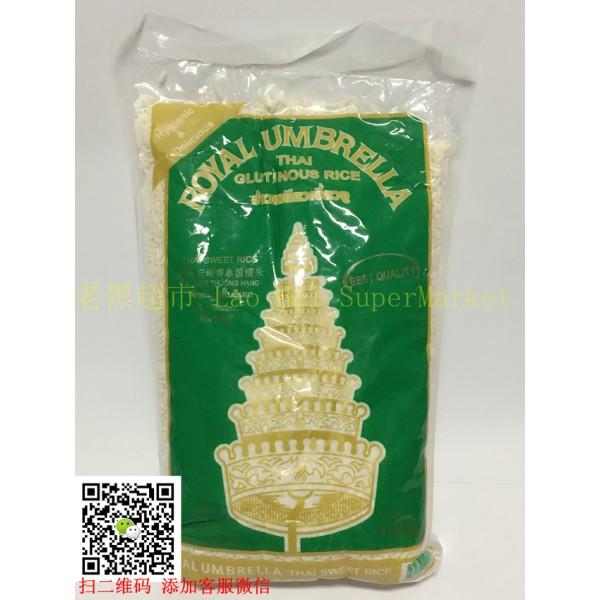 泰国糯米 1KG