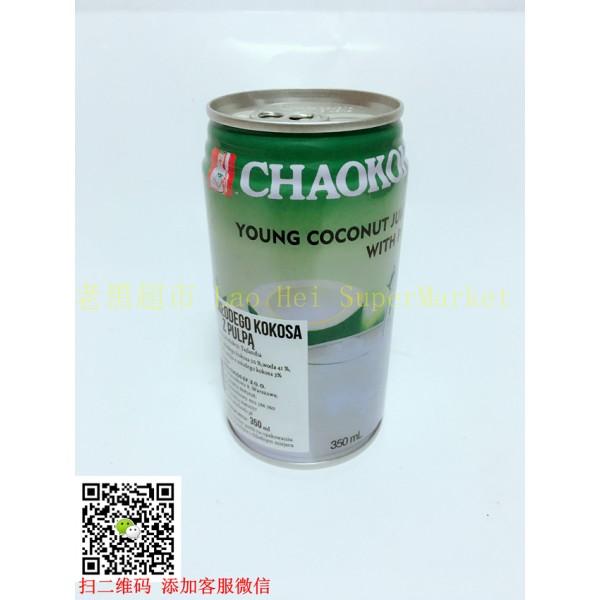 泰国椰汁 320ml