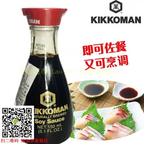 KIKKOMAN 萬字牌 日本酱油 150ml
