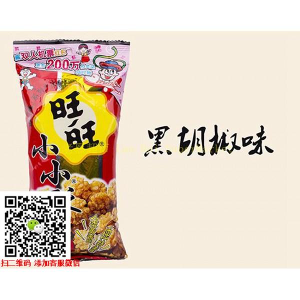 旺旺小小酥 (黑胡椒味)60g