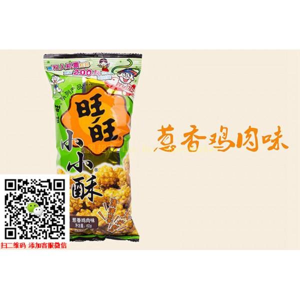 旺旺 小小酥 (蒜香鸡肉味)60g