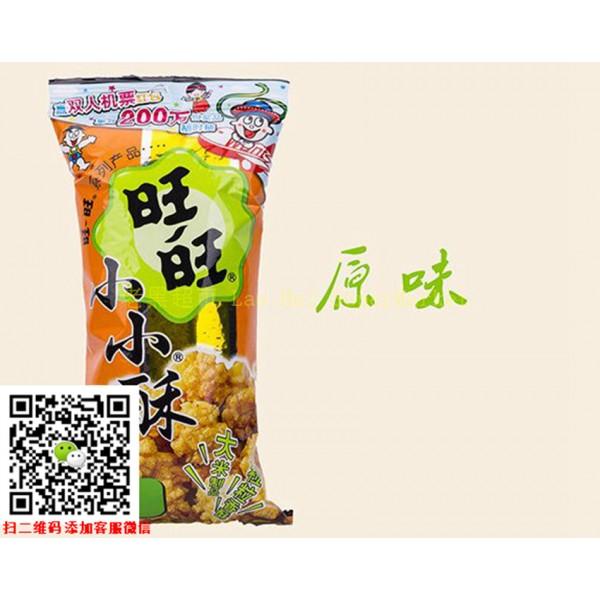 旺旺 小小酥 (原味)60g