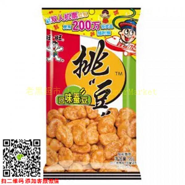 旺旺挑豆 (回味蚕豆)95g
