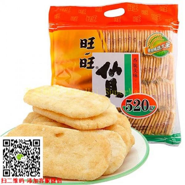 旺旺仙贝 520g