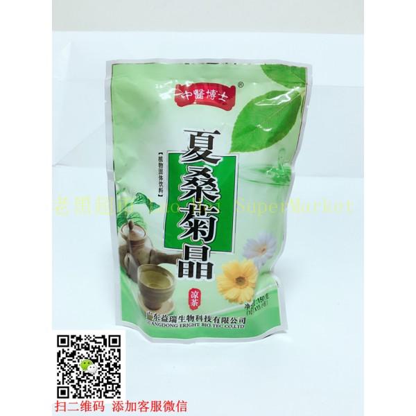 夏桑菊凉茶 150g (10包 X 15g)