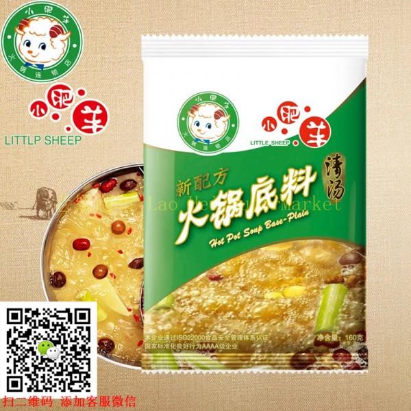 小肥羊 火锅底料 (清汤)160g
