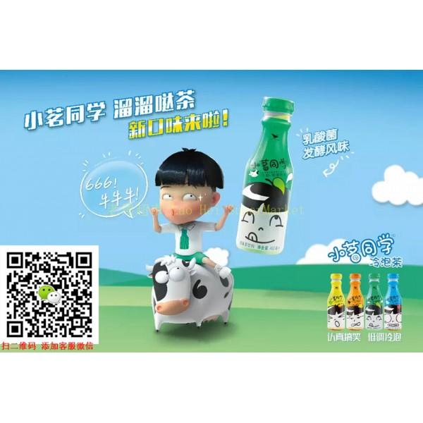 小茗同学 翠冷绿茶 480ml