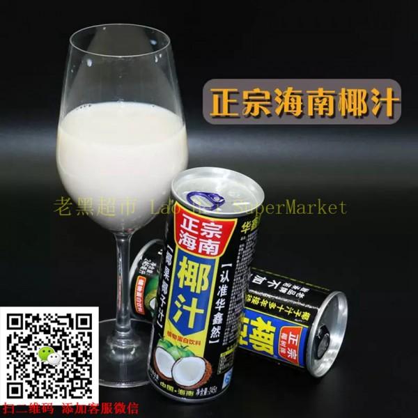 椰树牌 椰汁 245g