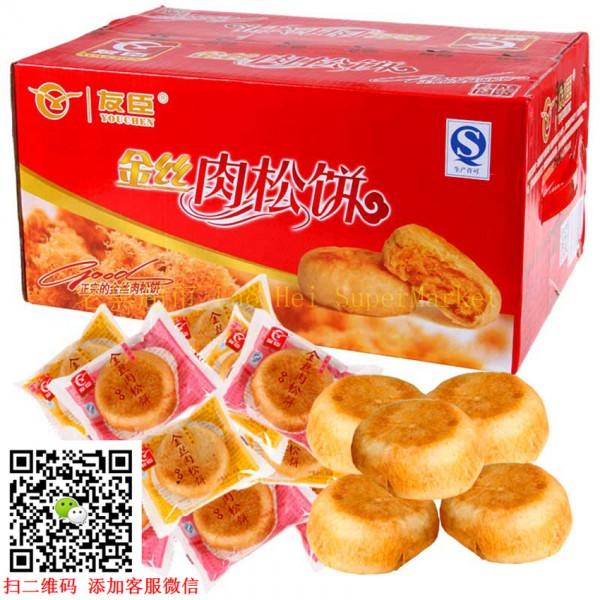 友臣 肉松饼 35g