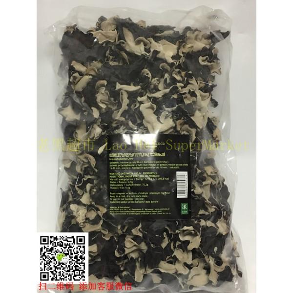 越南 黑木耳1kg