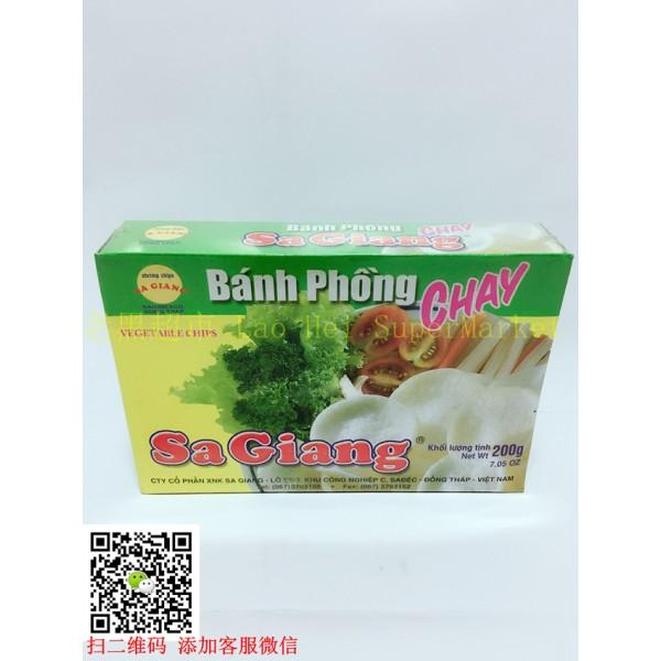 越南 虾片 200g