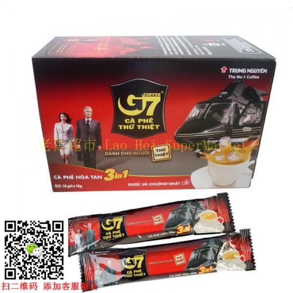 越南G7咖啡 21包 X 16g