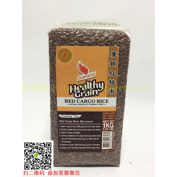 Sawat-D 优质红糙米 1KG